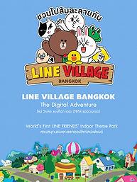 Line Poster.jpg