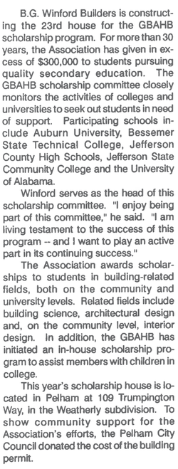 1992 Scholarship House Clipping
