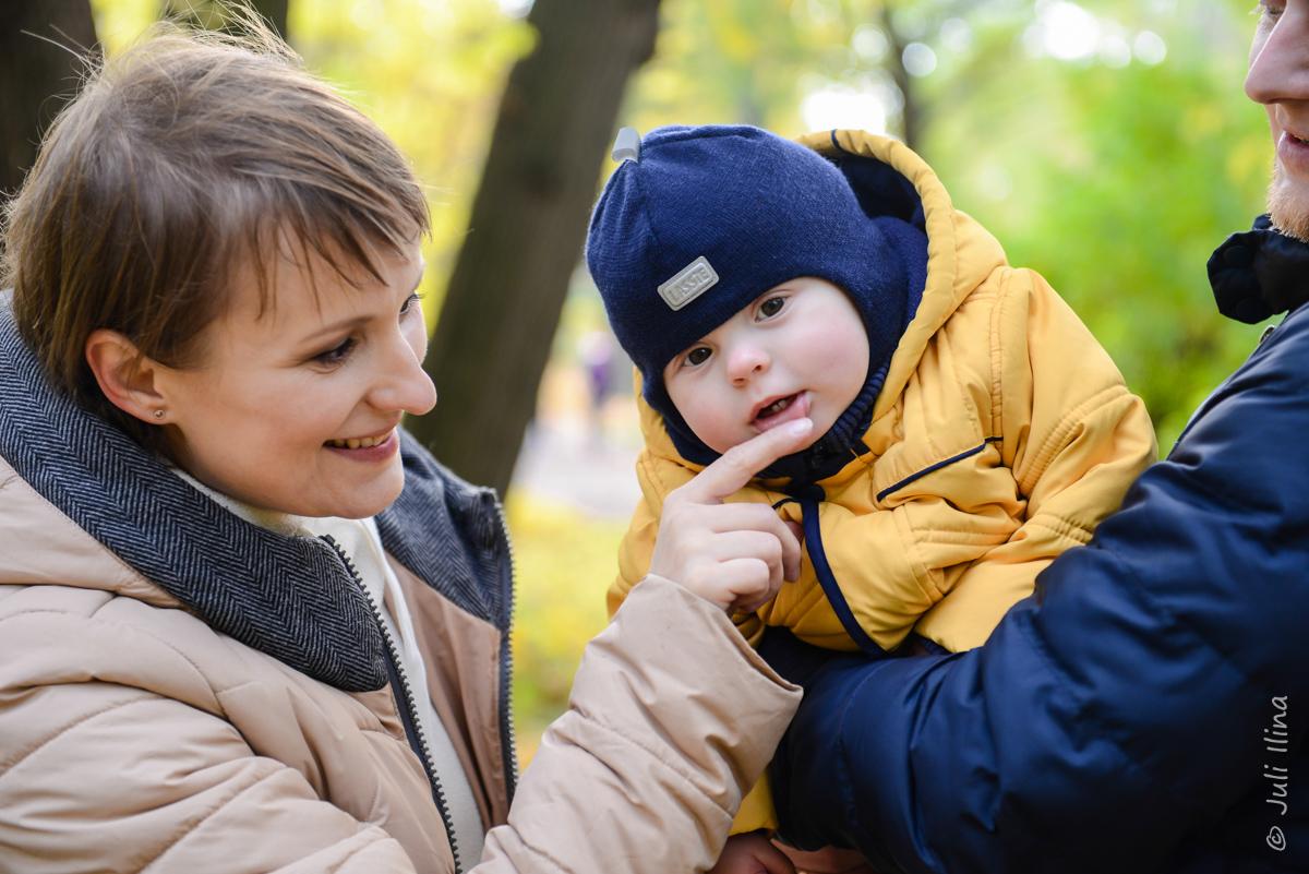 Осенняя фотопрогулка