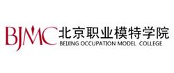 北京职业模特学院