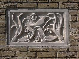 Door Plaque 2nd  April 2004 (3).JPG