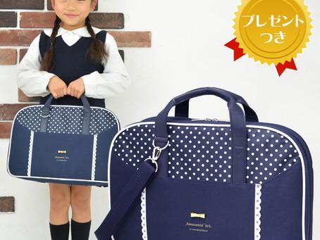 書道セット 新商品のお知らせ ロイヤルネイビー