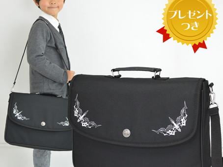 書道セット 新商品のお知らせ ソードブラック