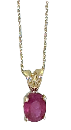 14K Yellow Gold Pendant with Oval Ruby