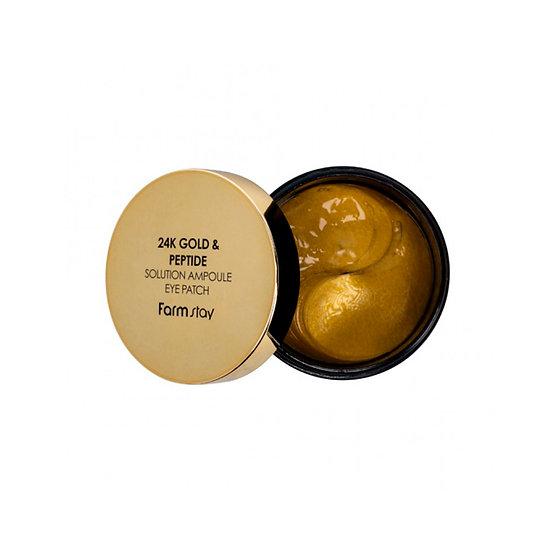 FARMSTAY 24K Gold & Peptide Hydrogel Eye Patch