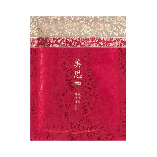 MISSHA Cho Gong Jin Silk Mask