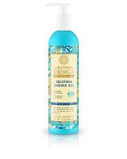Shower-Gel_Energizing-Freshness.jpg