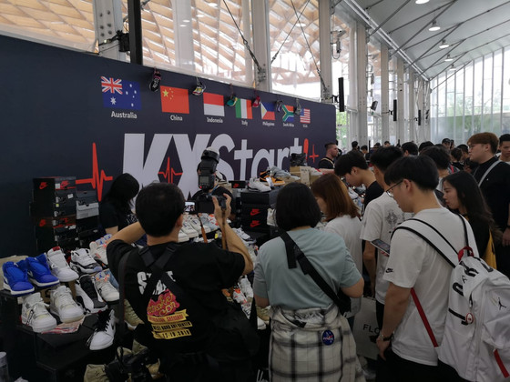 KXStart! Global at Sneakercon Shanghai