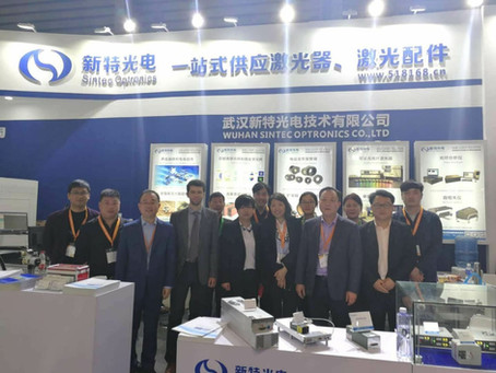 Laser World Of Photonics China 2018 in  Shanghai (14 March - 16 March)