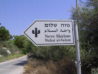 Neve Shalom ou Wahat As-Salam: Dos pueblos en un oasis de paz