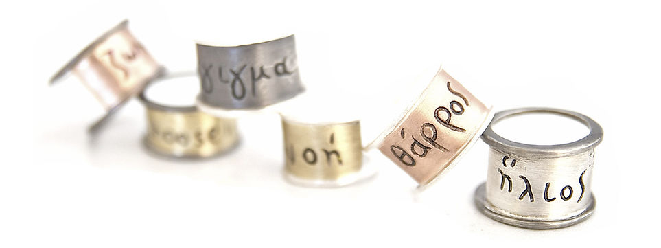 words-rings-all-6828-1600px.jpg