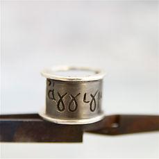 words-ring-silver-black-6829-low.jpg