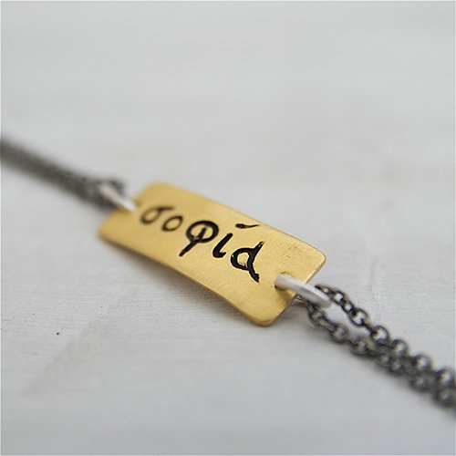Lekseis Silver Bracelet