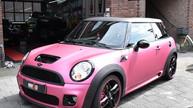 3M Matte Metallic Pink