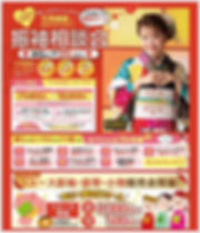 ishizuka-seni-2.jpg