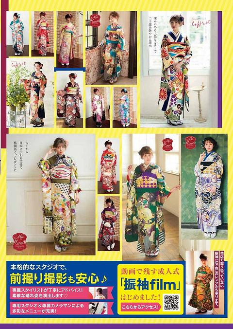 210427-ishizuka-ura_page-0001_edited.jpg