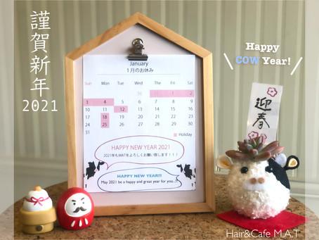 HAPPY NEW YEARRR!!!