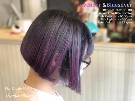 🦋〈 Lavender + Blue silver Color〉🦋