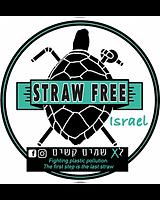 straw_free_israel_logo_11_18_web.png