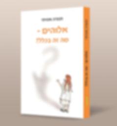 new book.jpg