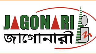 NERDS RULE INC. Partners With JAGO NARI in Bangladesh