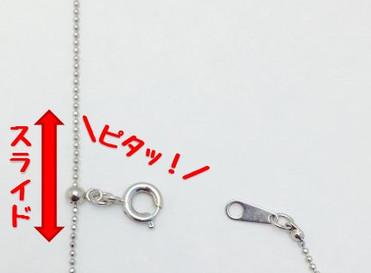オススメ商品のご紹介(T05-201~213 スライドビーズ)