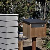 一般的な住宅では庭やウッドデッキ、カーポートなどは別途工事になると思いますが、全て込みでの提案には対応していただけるのでしょうか?