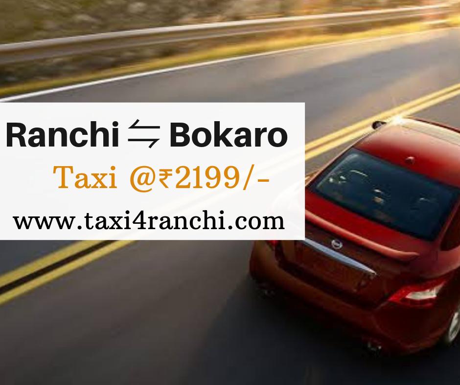 Taxi _₹1999_-