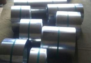 bobinas em chapa galvanizada
