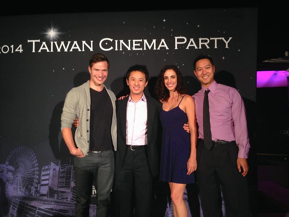 Taiwan Film Commission-AFM - 1.jpg