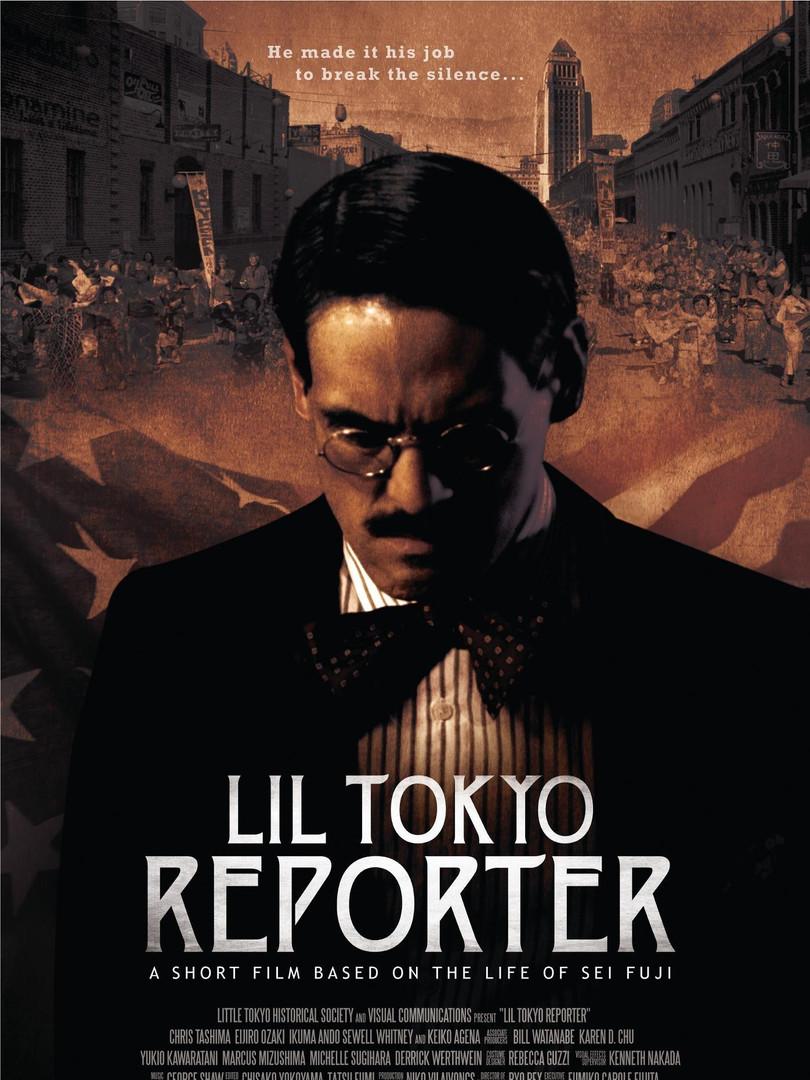 Lil Tokyo Reporter