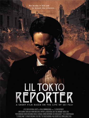 Lil Tokyo Reporter