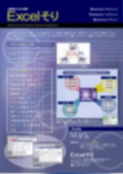 Wix_企業向けシステム開発.jpg