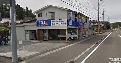 店舗写真.jpg