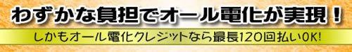 Wix_エコキュート_001.jpg