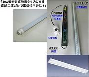 Wix_LED_001.jpg