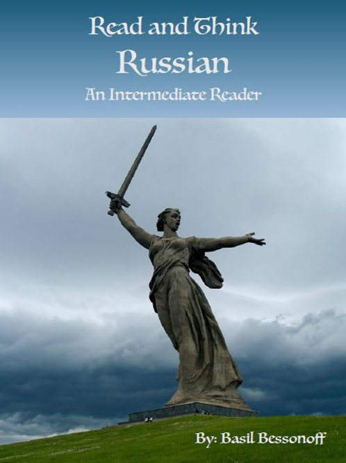 Read and Think Russian Book 1