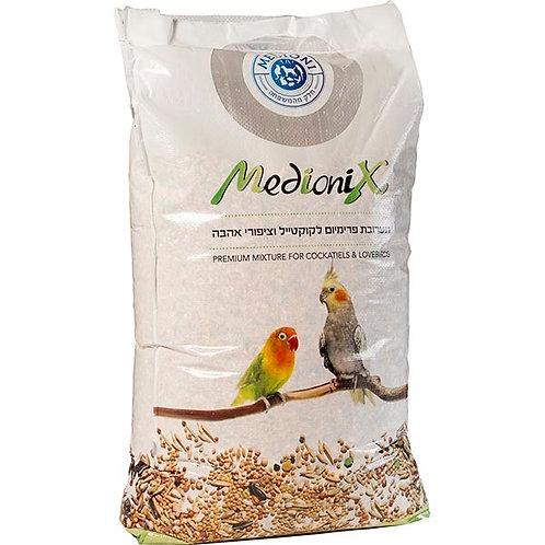 שק תערובת ציפור אהבה 20 קילו