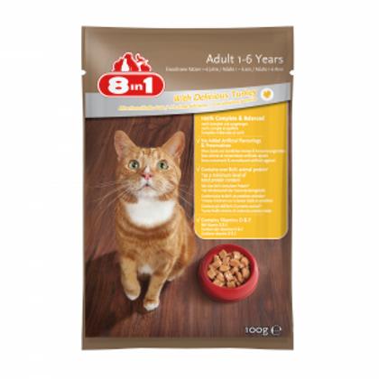 מזון רטוב (פאוץ') מלא ומאוזן לחתולים בוגרים עם בשר הודו