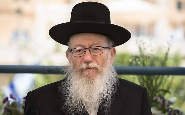 Israeli Housing Minister Yaakov Litzman resigns in protest against announcement of second nationwide lockdown in Israel due to rise in COVID-19 cases.