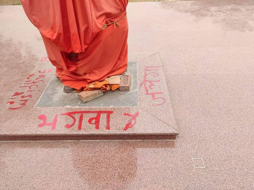 Reportedly, last year some vandals had written objectionable messages on the pedestal of the statue, which had started a blame game among the political spectrum. The incident had happened at a time when JNUSU was protesting against the hostel fee hike