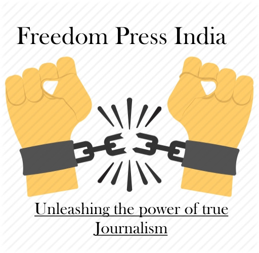 Freedom Press India Logo