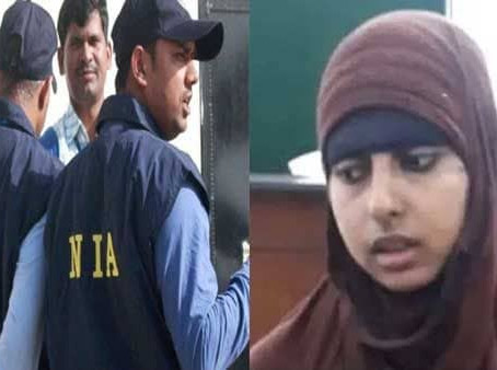 Pakistan's ISI & LeT behind the radicalization of West Bengal college student: NIA
