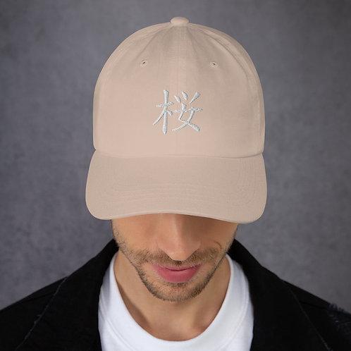 TOM KAI Sakura Collection Dad Hat