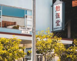 Osaka Way by Tom Kai