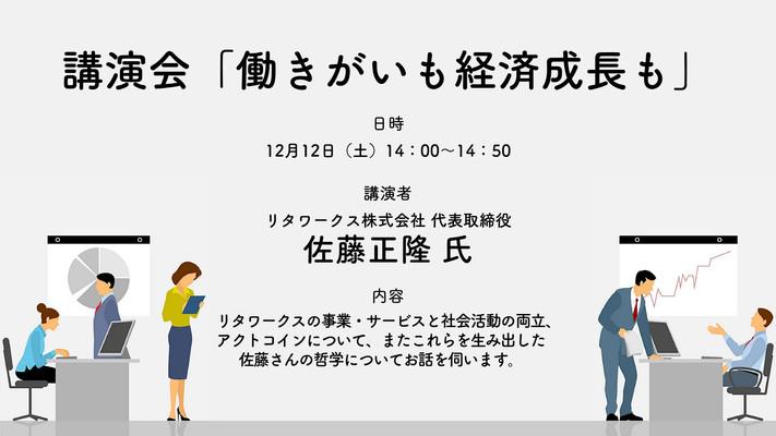 働きがい_page-0001.jpg