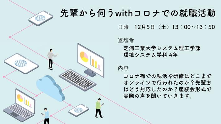 画面共有用_page-0001.jpg
