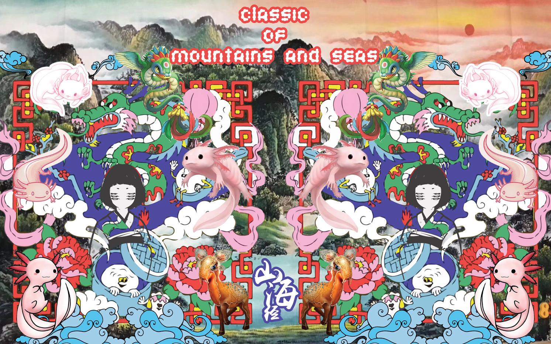 5_Themeboard-山海經-01.jpg