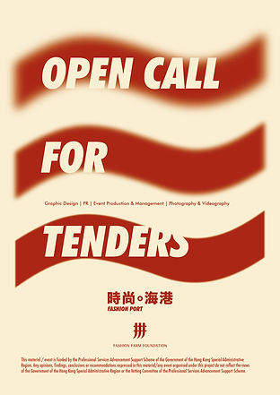 PS202014_Visual for tender open_20210607.jpeg