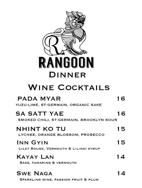 Rangoon Wine Cocktail Dinner website2021.jpg
